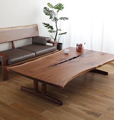 樹の蔵 KINOKURA 一枚板リビングテーブル